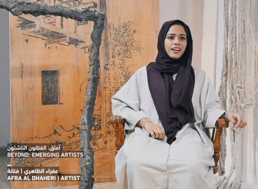 Afra Al Dhaheri