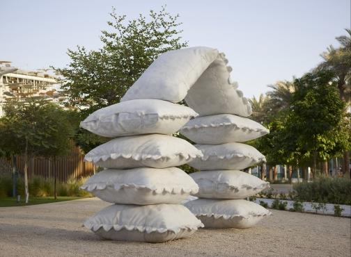 Afra Al Dhaheri: Pillow Fort Playground