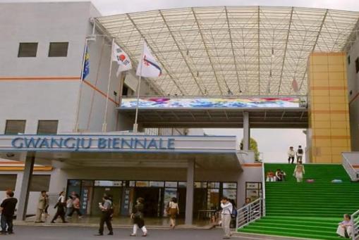 The Gwangju Biennale 2004