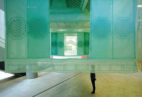 Do Ho Suh: Perfect Home