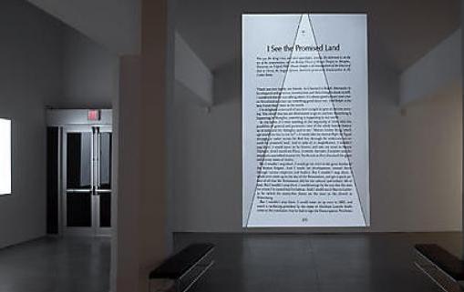 The Warehouse Gallery, Syracuse, NY