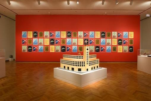 The Art Institute of Chicago, IL