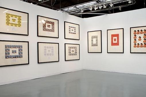 紐約軍械庫藝術展 2011