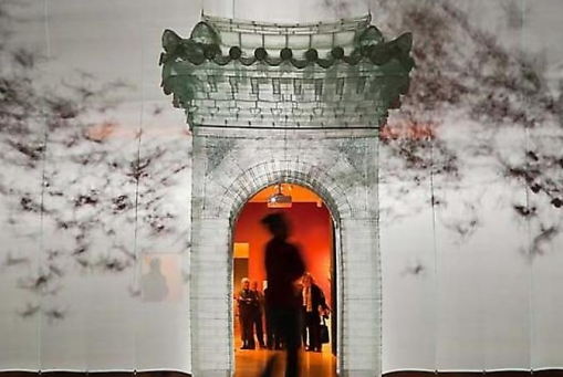 Luminous: The Art of Asia