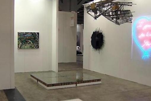 香港國際藝術展