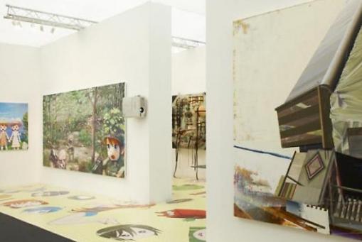 紐約Frieze藝術博覽會 2007