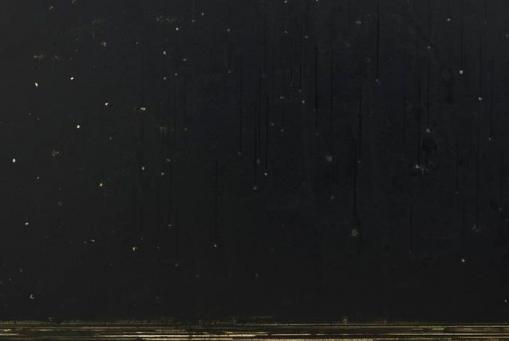 Nishijin Sky: 特雷斯塔·費爾南德斯 + HOSOO