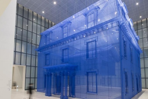 Do Ho Suh: Home Within Home