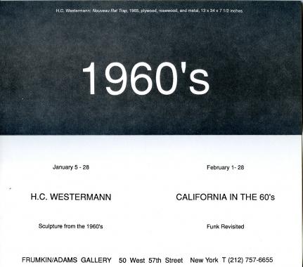 February 1995 Exhibition Announcement