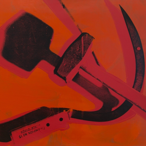 Warhol Hammer and Sickle Red Thumbnail