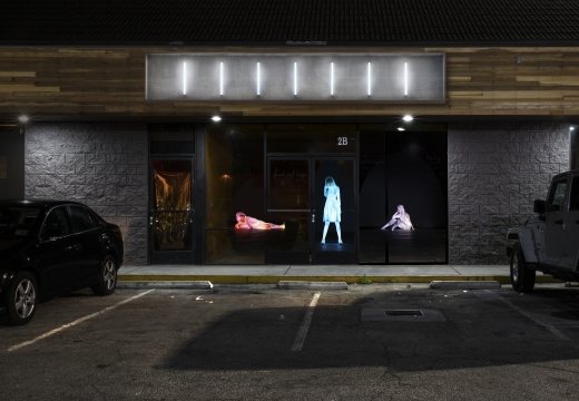 Don't Forget to Breathe: An offsite installation by Doug Aitken