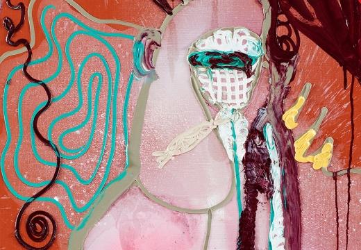 Art Basel Miami Beach Online Viewing Room