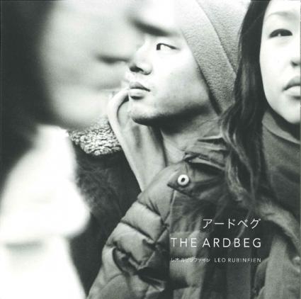 The Ardbeg