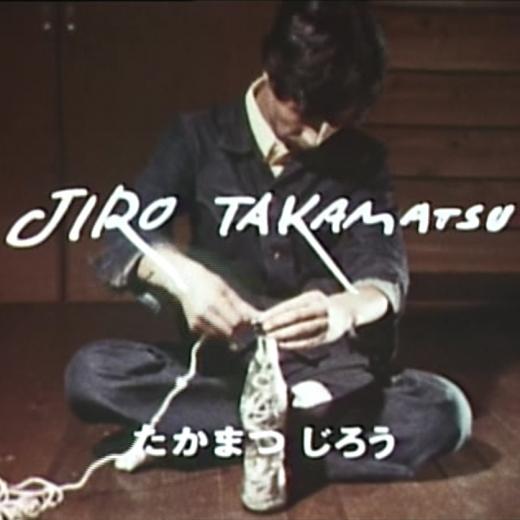 Jiro Takamatsu Annual Project