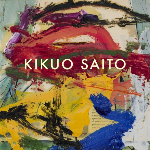 Catalogue Cover: Kikuo Saito: Works on Paper, November 2012