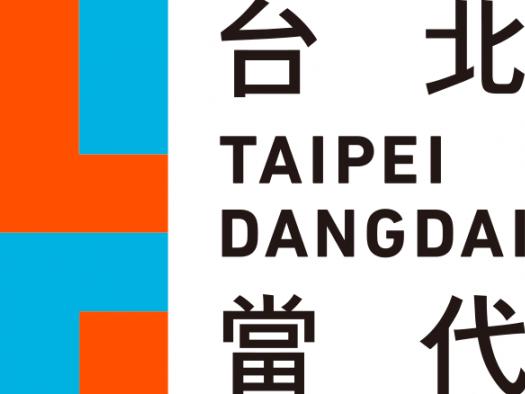 Taipei Dangdai Art Fair 2019