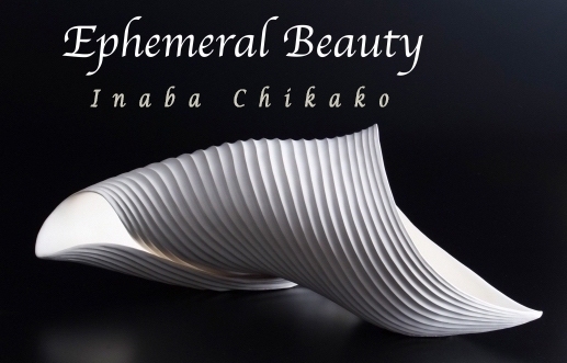 Ephemeral Beauty