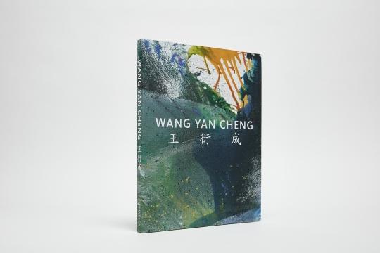 Wang Yan Cheng Catalogue Cover