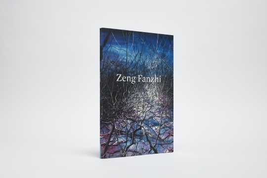 Zeng Fanzhi Catalogue Cover