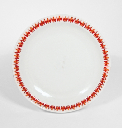 Imperial Chinese Rouge de Fer Glazed Porcelain Birthday Dish