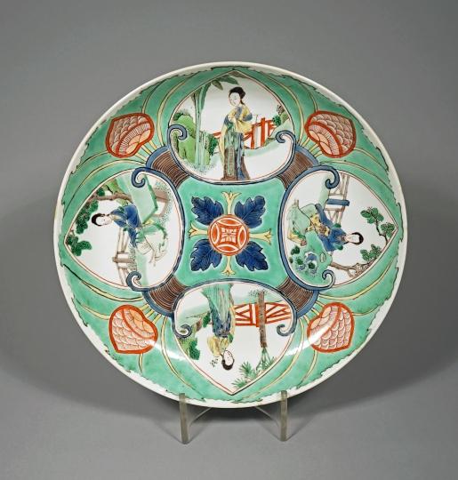 Rare Chinese Green Ground Famille Verte Porcelain Plate