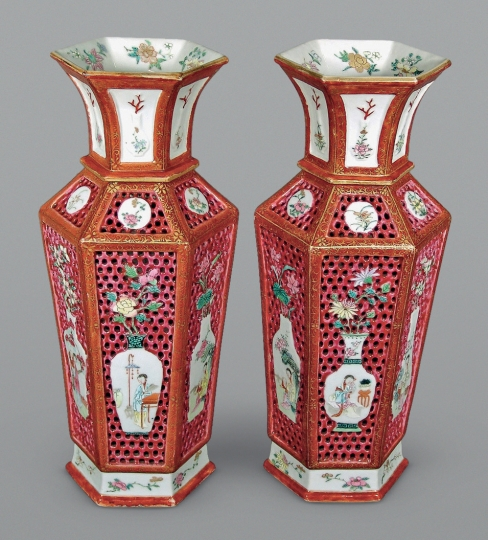 Pair of Chinese Famille Rose Openwork Porcelain Vases