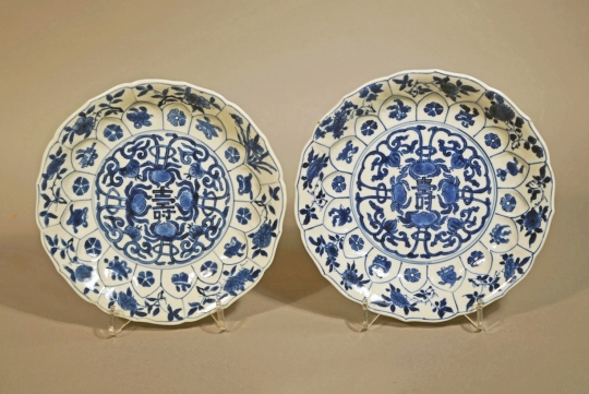 Fine Pair of Chinese Blue and White Porcelain Dishes