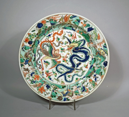 Chinese Famille Verte Porcelain Dragon and Phoenix Plate