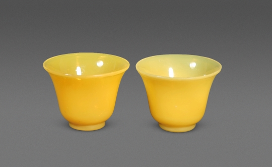 Fine Pair of Imperial Yellow Beijing Glass Wine Cups