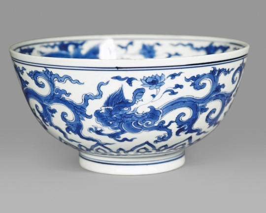 Chinese Imperial Blue and White Porcelain Bowl