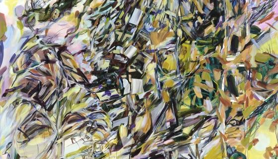 Naomie Kremer: Vantage