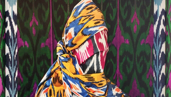 Alia Ali: Patterned Paradigms