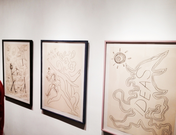 An Alternative Guide to Art in NYC