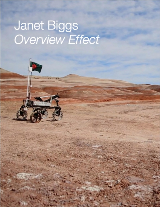 Digital Catalog | Janet Biggs: Overview Effect