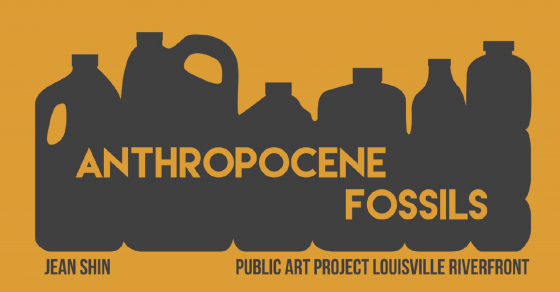 BROCHURE | Anthropocene Fossils by Jean Shin: Public Art Project Louisville Riverfront