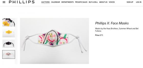Phillips X: Face Masks