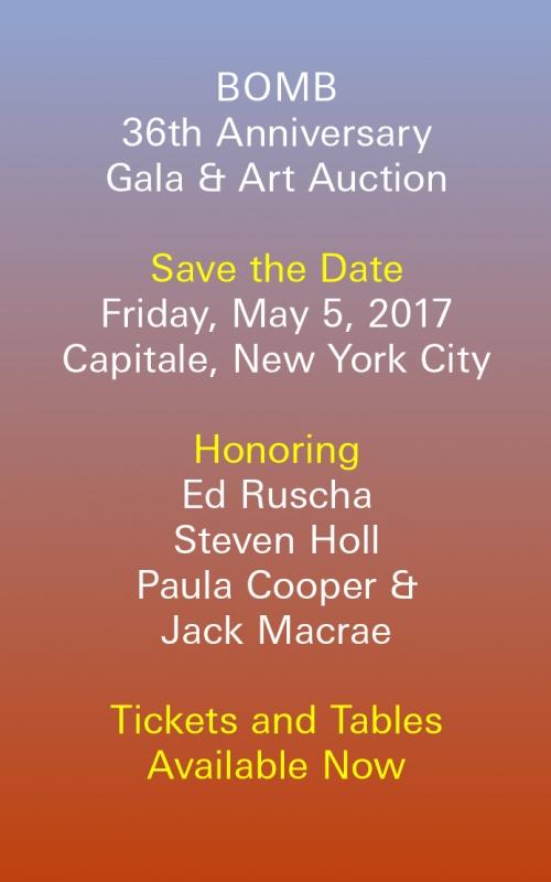 BOMB's 36th Anniversary Gala & Art Auction
