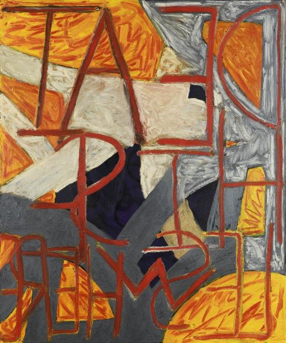 "Samuel Jablon's ""Unstung"" featured in Artnet"