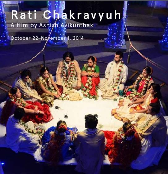 Rati Chakravyuh   A Film By Ashish Avikunthak