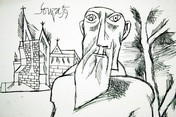 F. N. Souza UNTITLED (WISEMAN IN FRONT OF CHURCH) 1959 Graphite on archival paper 8 x 13 in.