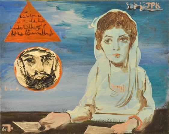 Salman Toor Newscaster III 2015 Oil on canvas 8 x 10 in.