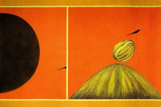 Jagdish Swaminathan UNTITLED (MOUTAIN AND BIRD SERIES) 1985 Oil on canvs 42 x 63 in.  SOLD
