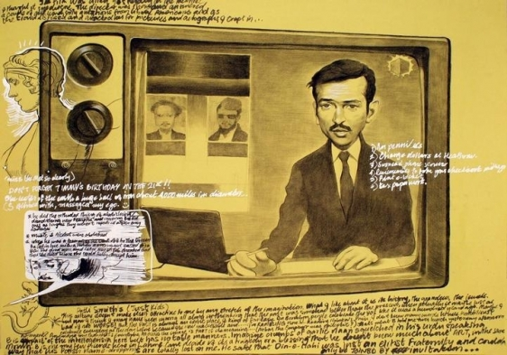 Salman Toor NEWSCASTER II 2014 Charcoal, chalk and marker on paper 20 x 26 in.