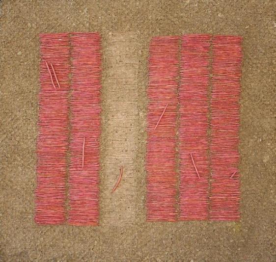 Yogesh Kasera SHADOW IN CONVERSATION 3 2007 Paper pulp 23 x 24 in.