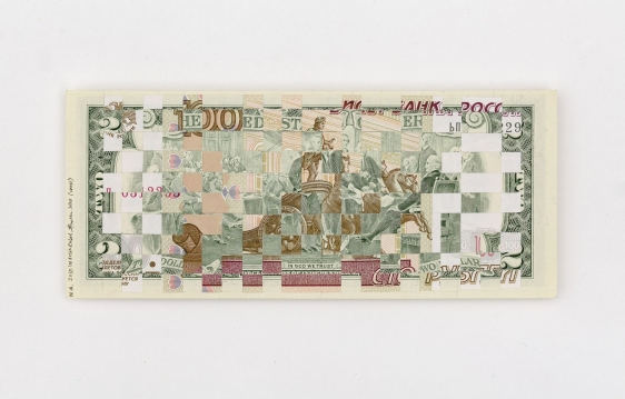 Abdullah M. I. Syed, Weaving Myth and Realities: 100 Russian Ruble and 2 US Dollar (Structures, Verso)