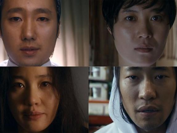 Hyunjhin Baik