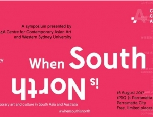 Fusing Identities: When South Is North