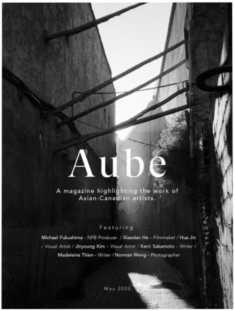 JINYOUNG KIM APPEARS IN THE CURRENT ISSUE OF AUBE MAGAZINE