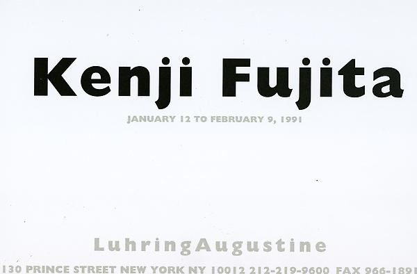 Kenji Fujita