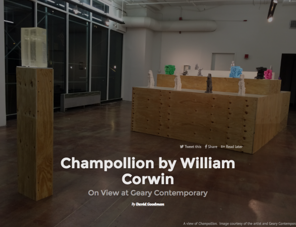 Installation Magazine: Champollion by Will Corwin